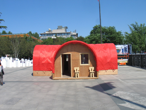 OBRA, Red + Housing, 2009. Installation view, National Art Museum of China.
